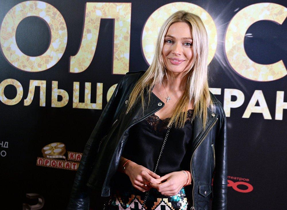 Oyuncu Natalya Rudova