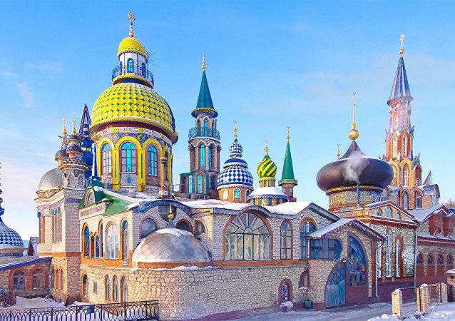 Rusya'ya bağlı Tataristan Cumhuriyeti'ndeki Tüm Dinler Tapınağı