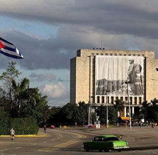 Küba Devrimi lideri Fidel Castro