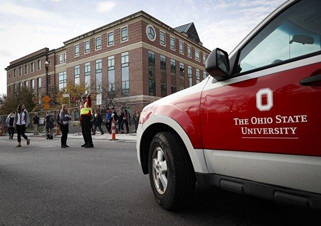 Ohio Eyalet Üniversitesi Columbus kampüsü