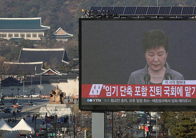 Güney Kore Devlet Başkanı Park'tan 'istifa' açıklaması