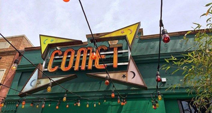 ABD'de komplo teorisinde adı geçen pizza dükkanı Comet Ping Pong