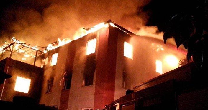 Adana öğrenci yurdu yangın