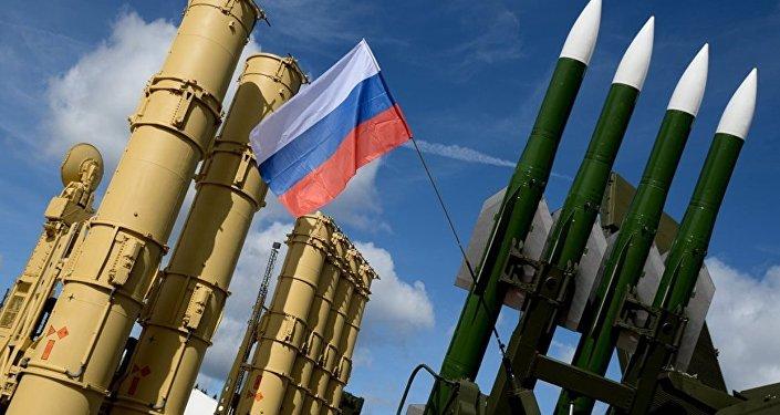 Rusya'nın yeni hava savunma sistemi