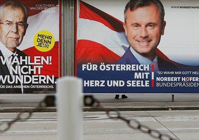 Avusturya, yenilenen cumhurbaşkanlığı seçimlerinin ikinci turu için bugün sandık başında.