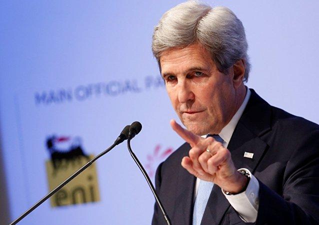 ABD Dışişleri Bakanı John Kerry, Brookings Enstitüsü Saban Forumu'nda konuştu