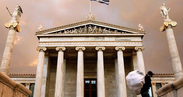 Yunanistan / ekonomik kriz / yoksulluk