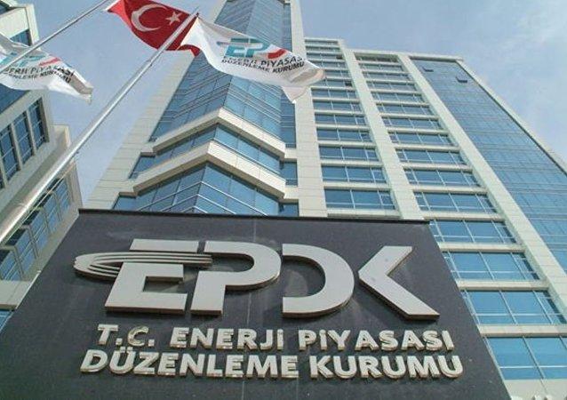 Enerji Piyasası Düzenleme Kurumu