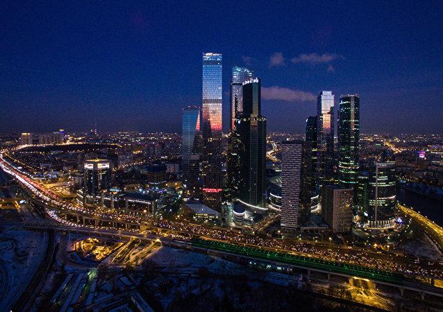 Moskova'daki iş merkezleri