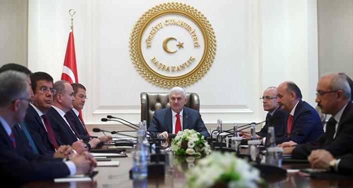 Başbakan Binali Yıldırım, Ekonomi Koordinasyon Kurulu (EKK) kararlarını açıkladı