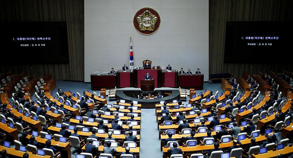 Güney Kore Parlamentosu