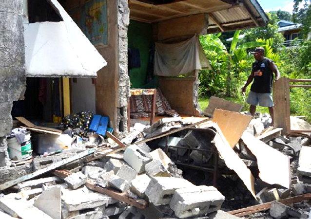 Solomon Adaları'nda deprem