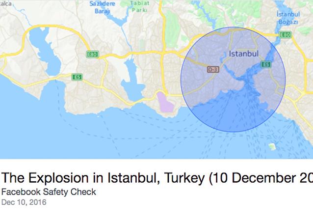 Facebook'tan İstanbul için 'güvenlik' butonu
