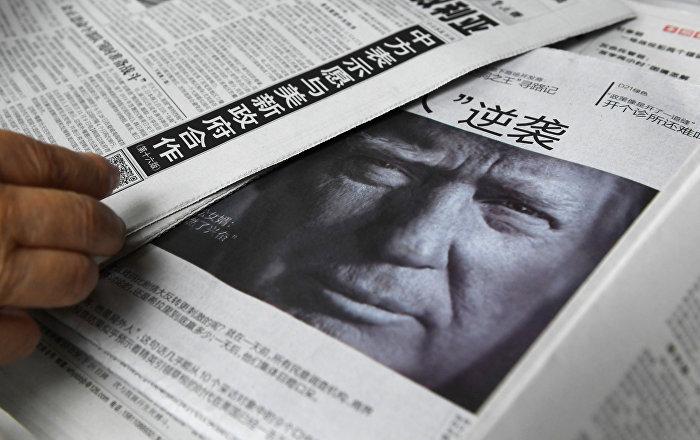 Pekin'den Trump'a yanıt: Çin'in yükselişini artık kabul edin
