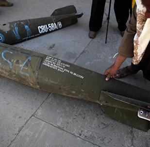 Yemen'deki savaşta kullanılan ABD yapımı parça tesirli bombalar