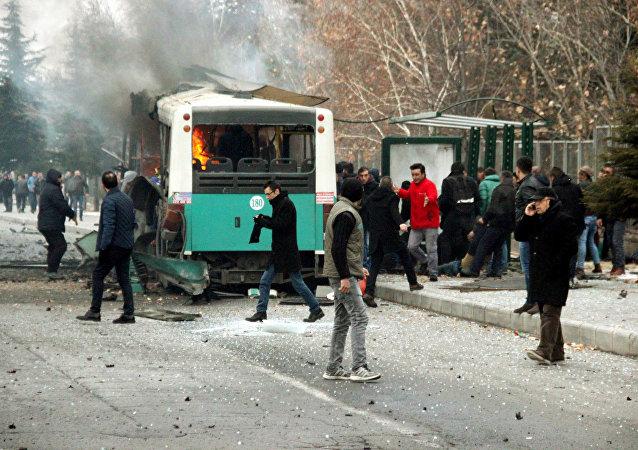 Kayseri'deki saldırı