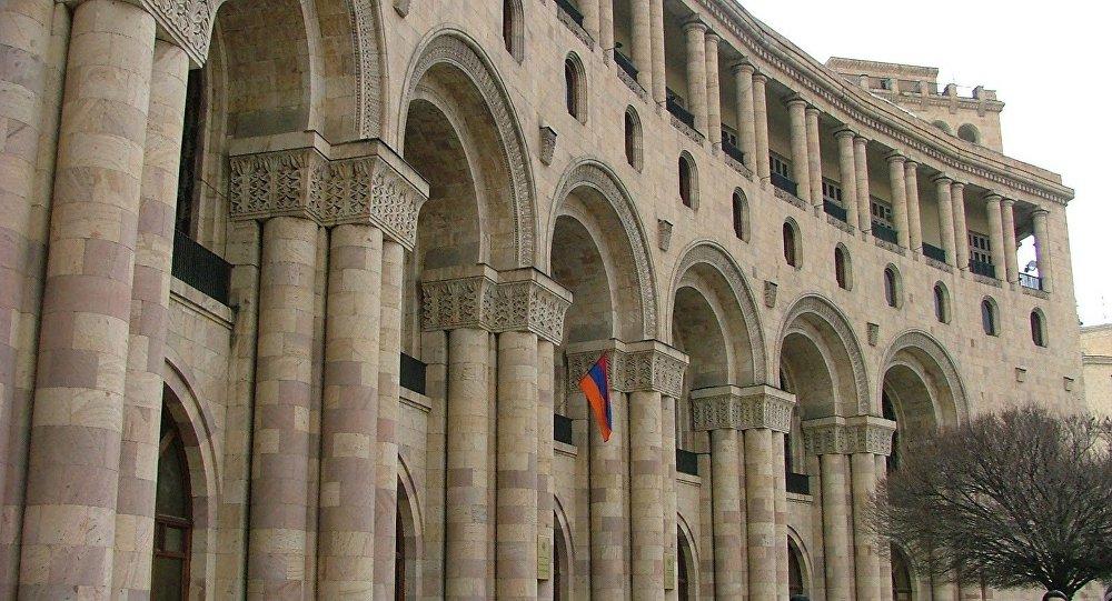 Ermenistan Dışişleri Bakanlığı binası