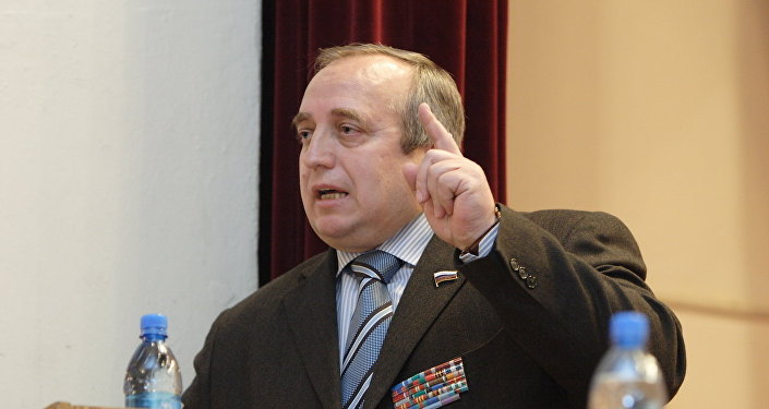 Frants Klintseviç