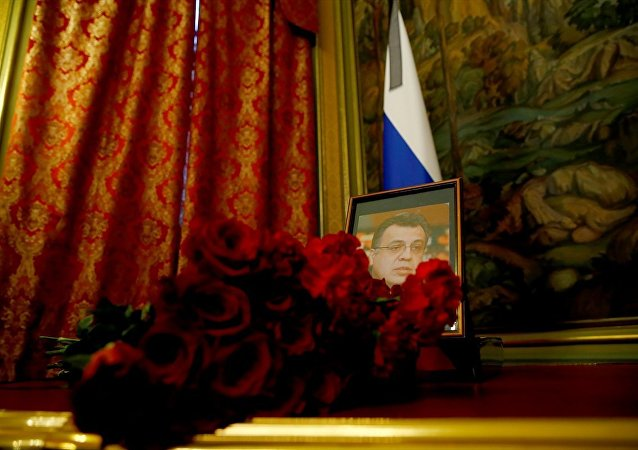 Rusya'nın Ankara Büyükelçisi Andrey Karlov'un anısına oluşturlan köşe
