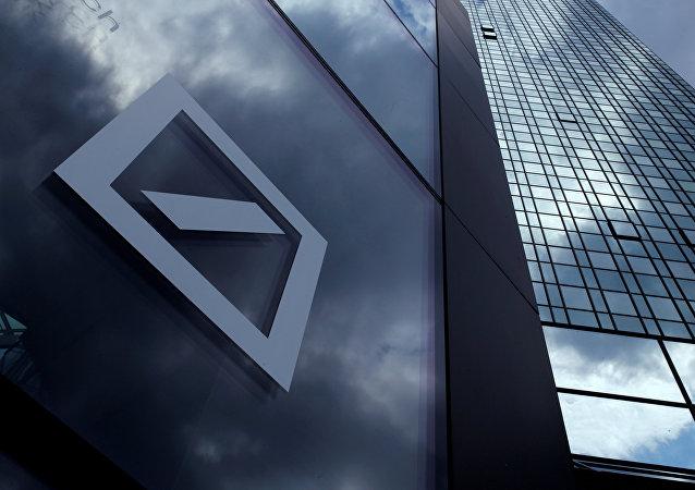 Deutsche Bank'in Frankfurt'taki merkez ofisi
