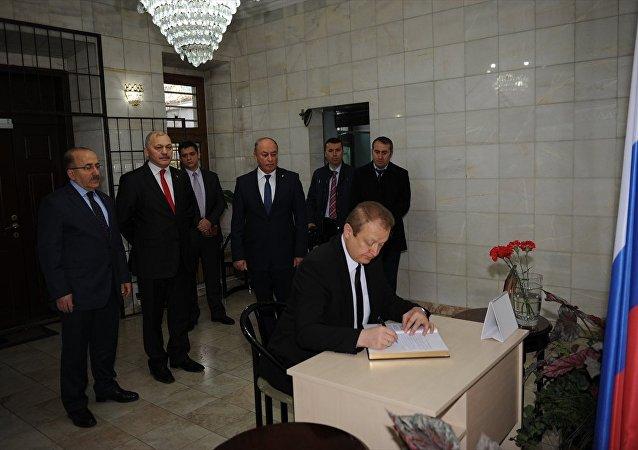 Trabzon Valisi Yücel Yavuz da, Rusya'nın Trabzon Başkonsolosu Dmitry Talanov'a taziye ziyareti gerçekleştirdi