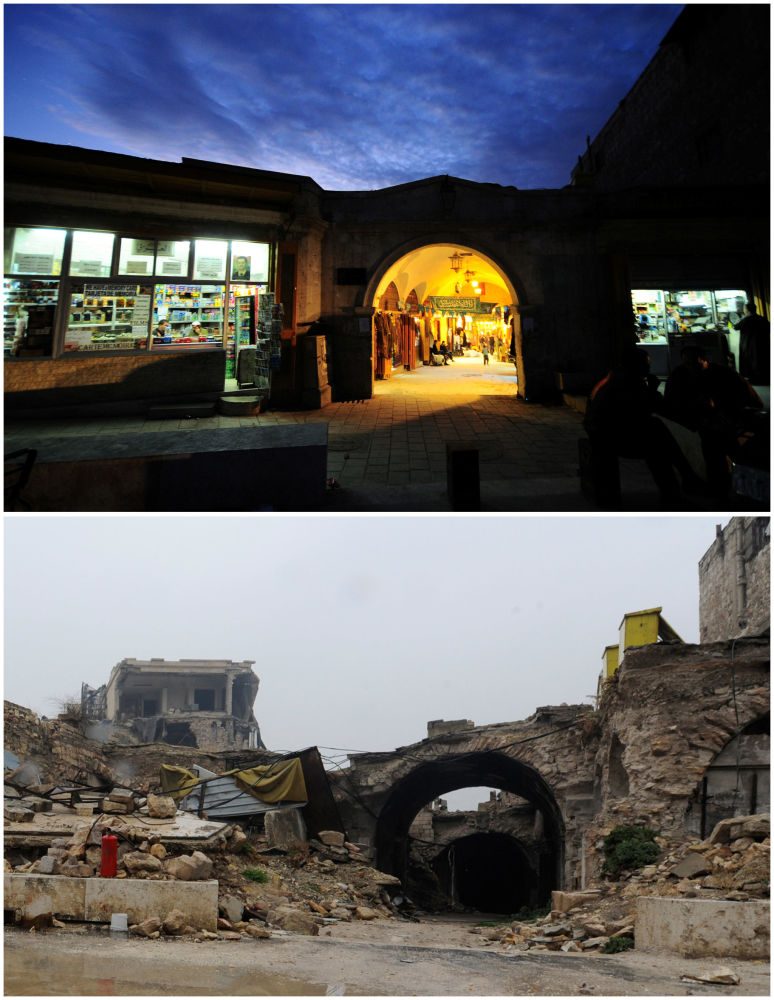 Halep Carşısı girişi Kasım 2008  Aralık 2016.