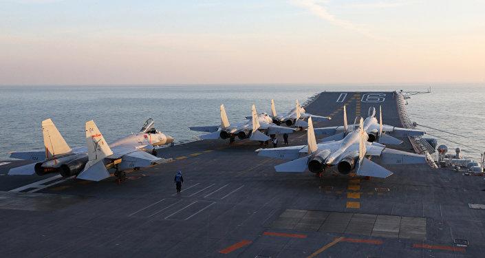 Liaoning Uçak Gemisi