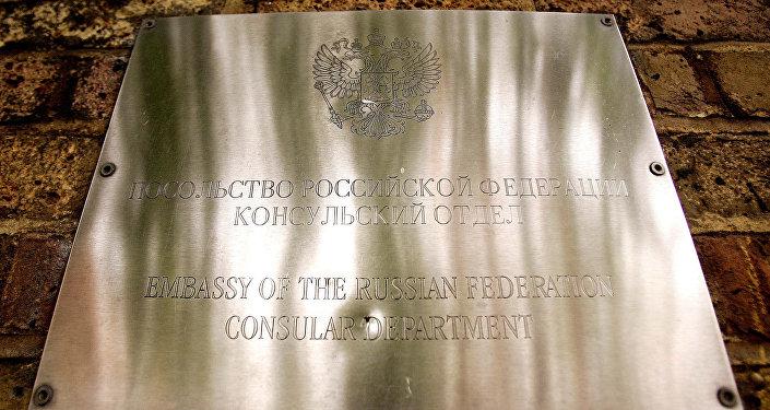 Rusya'nın Londra Büyükelçiliği