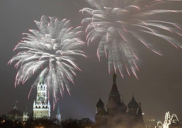 Moskova'da yeni yıl