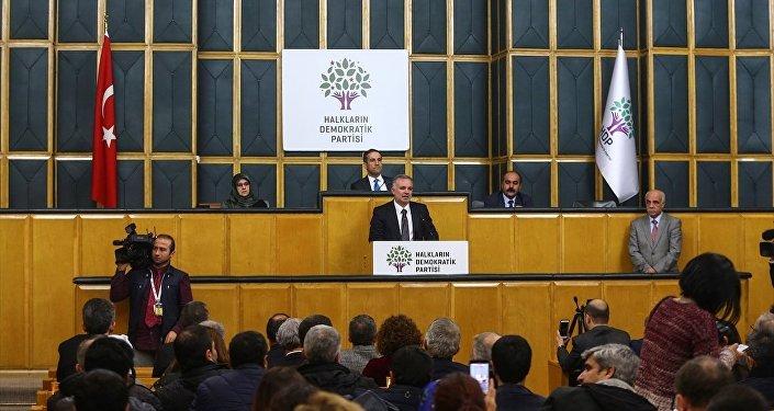 HDP TBMM Grup toplantısı