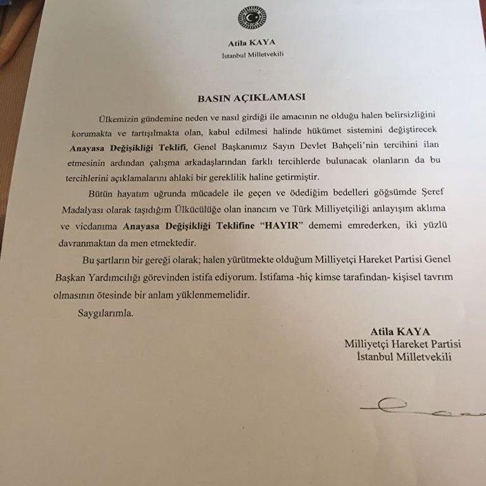 MHP İstanbul Milletvekili Atila Kaya'nın istifa dilekçesi