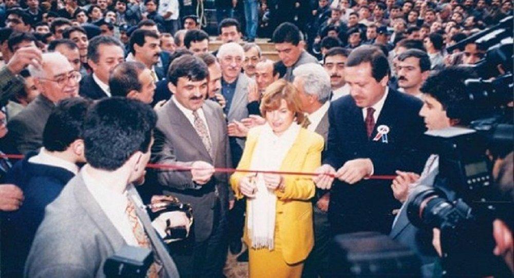 Tansu Çiller'in Bank Asya'nın açılışını yaptığı tören