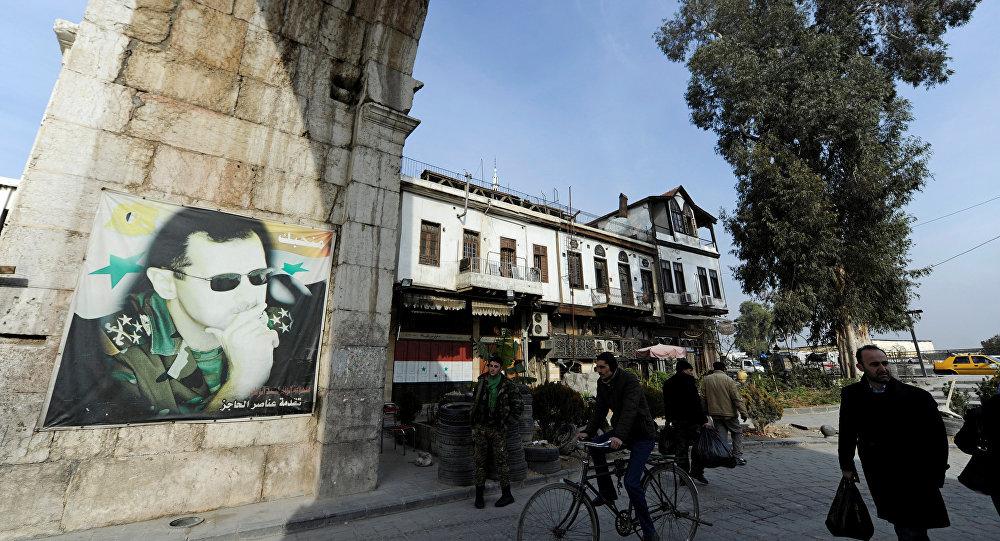 Şam yakınları (Cobar)