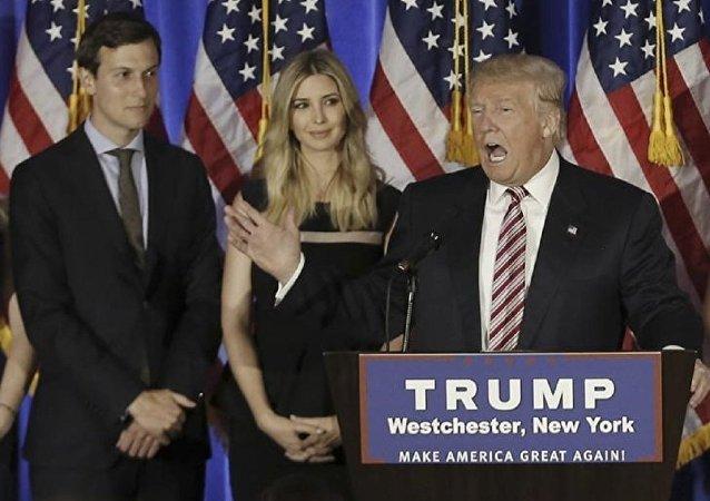 Donald Trump ve damadı Jared Kushner