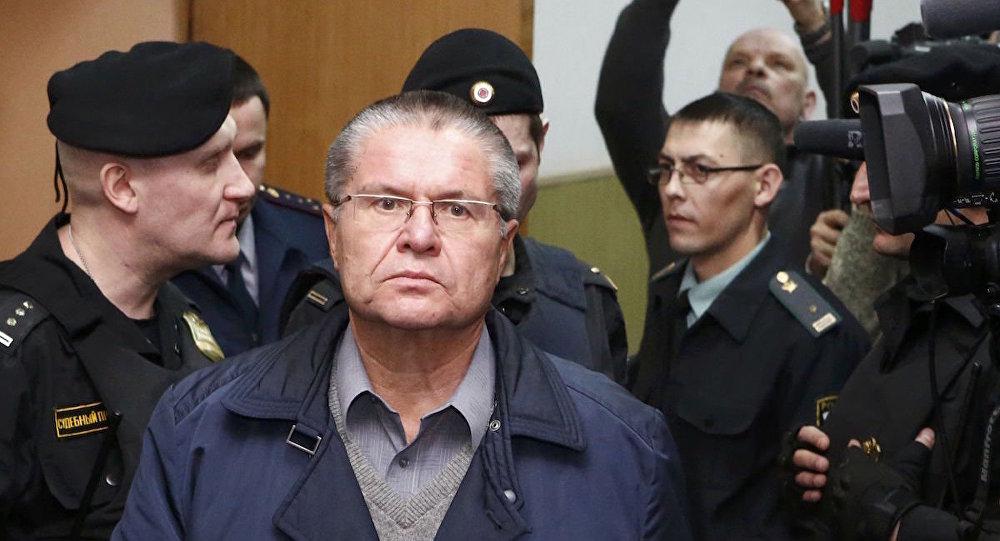 Eski Rusya Ekonomi Bakanı Aleksey Ulyukayev