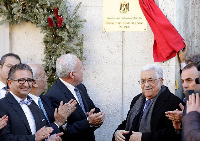 Vatikan'daki Filistin Büyükelçiliği