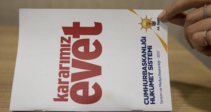 AK Parti - 'Evet' kitapçığı