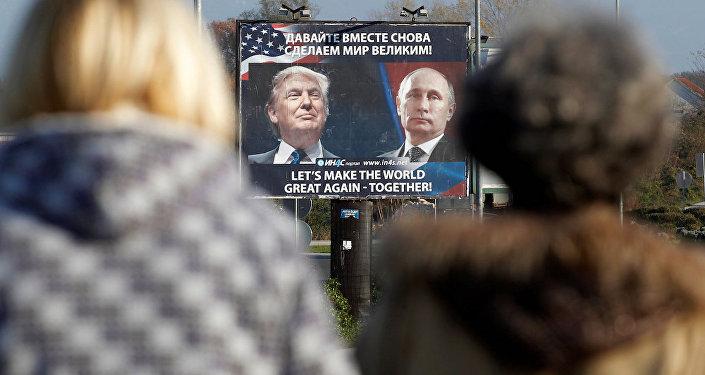 Rusya Devlet Başkanı Vladimir Putin ve ABD Başkanı Donald Trump
