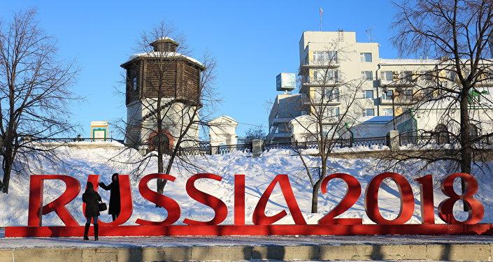 2018 Dünya Kupası / Rusya
