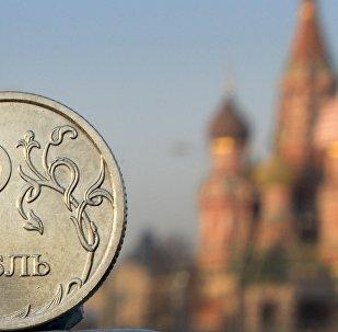 Rusya / Rus ekonomisi