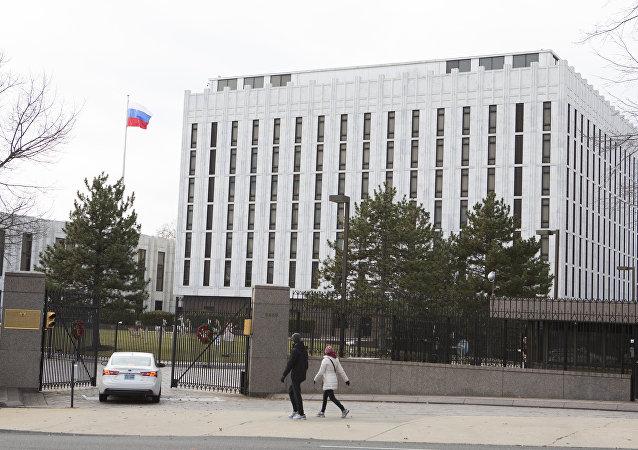 Rusya'nın Washington Büyükelçiliği