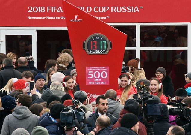 Rusya'da FIFA Dünya Kupası için geri sayım başladı