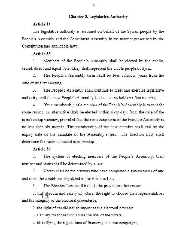 Suriye Anayasası 16. sayfa