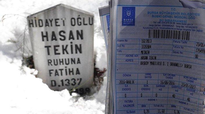 Bursa Büyükşehir Belediyesi Su ve Kanalizasyon İdaresi (BUSKİ) 16'sı ölen toplam 130 kişi adına 15 liralık su faturası gönderdi.