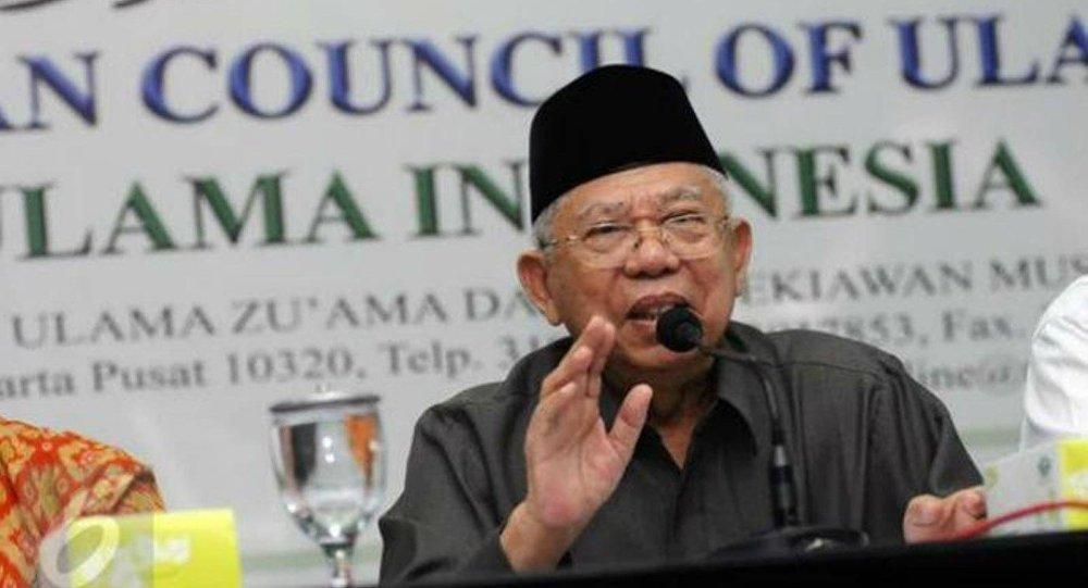Endonezya Ulema Konseyi Başkanı Maaruf Amin