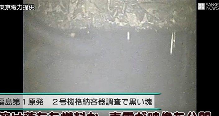 Fukuşima