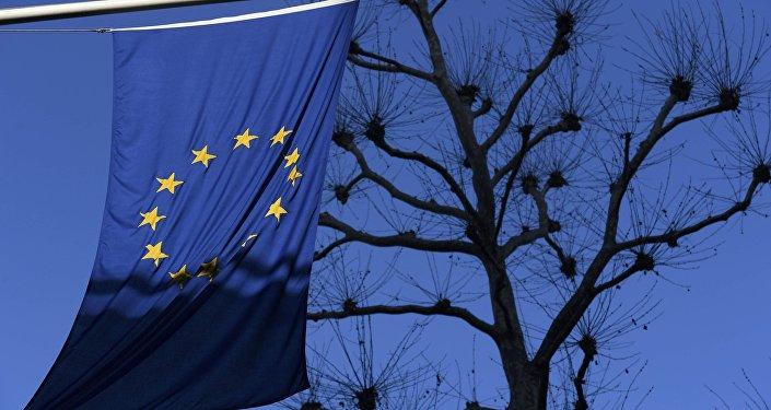 Avrupa Birliği - AB