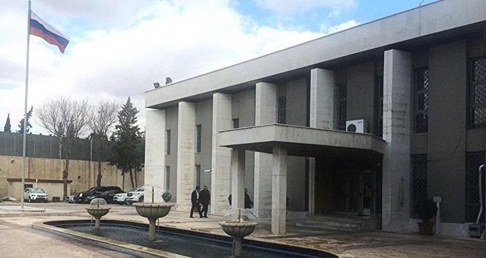 Şam'daki Rus Büyükelçiliği