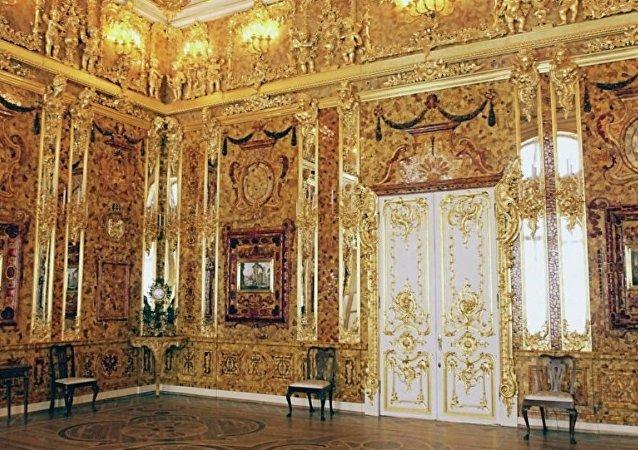 Dünyanın 8. harikası - Amber Odası