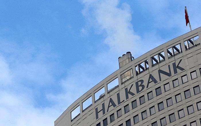Halkbank, net karını açıkladı